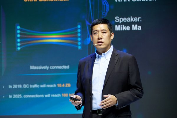 Huawei unveils Intent-Driven IP WAN offering to maximize business value ofWANs