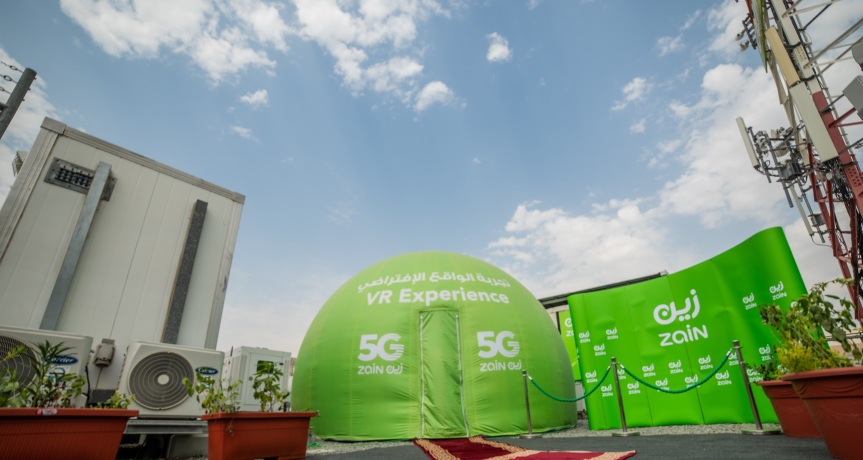 Nokia, Zain Saudi use 5G net to demo remote viewing of Hajj pilgrimage via liveVR