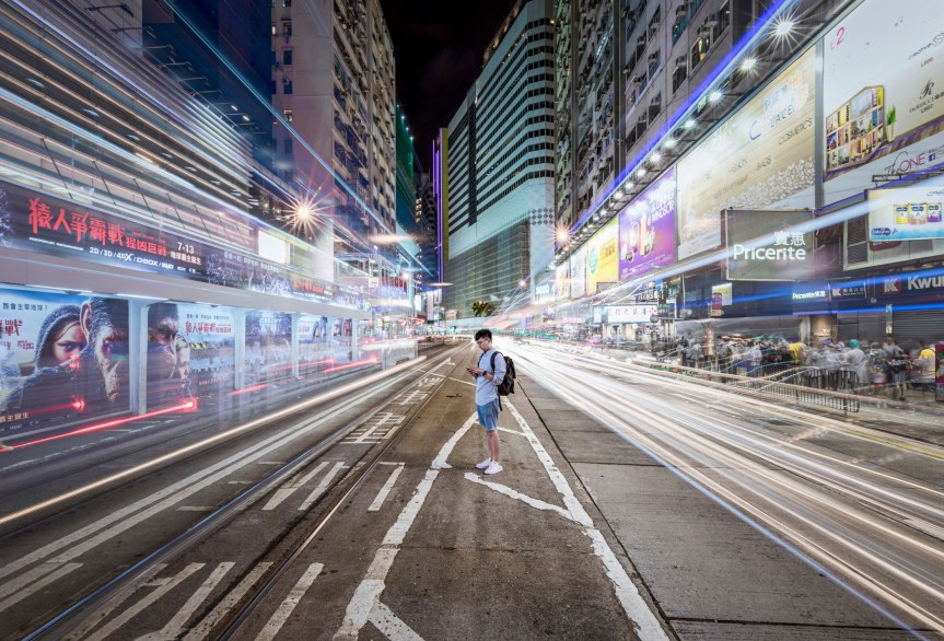 A GUIDED TOUR OF HOW 'SMART' IS BEING INJECTED INTO CITIES:EQUINIX